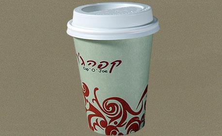 """ביהמ""""ש דחה עתירת קפה ג'ו על המכרז בנתב""""ג"""