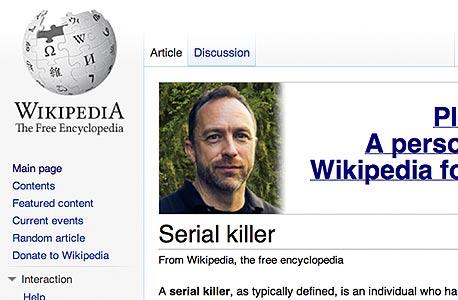 """ג'ימי וויילס כ""""רוצח סדרתי"""""""