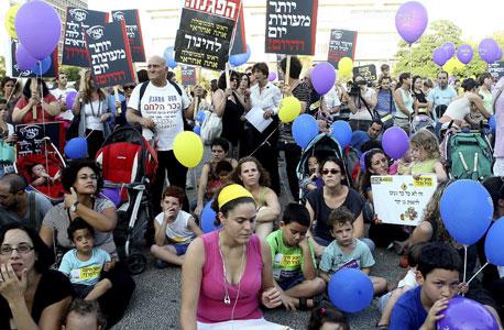 מחאת העגלות לפני שנה. ההורים חוששים מעליית מחירים במעונות, צילום: אוראל כהן