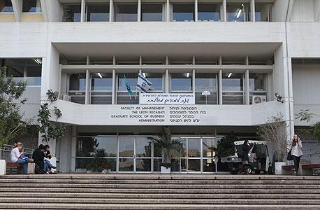 אוניברסיטת תל אביב. מקום 196 בדירוג הכללי, צילום: אוראל כהן