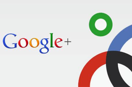 גוגל+. יש לה טריליון משתמשים אם סופרים את כל התאים במשתמש הבודד שלה