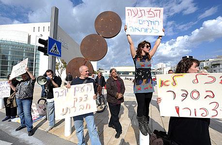 """הפגנה בכיכר הבימה בת""""א. המחאה החברתית חוזרת?"""