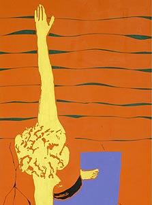 עבודה של דינה לוי, מהמאגר של רינה כהן