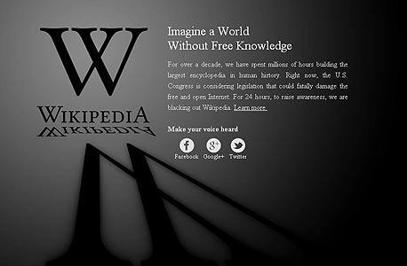 ויקיפדיה מוחשכת. אפשר גם בלי