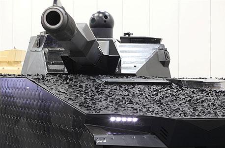 הטנק קמיליון