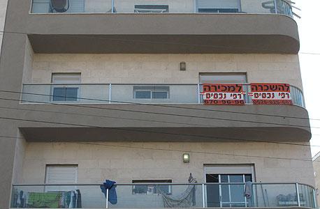 בנק ישראל לא מצליח לעצור את רוכשי הדירות