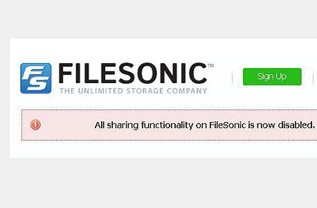 ההודעה באתר Filesonic, צילום מסך: filesonic.com
