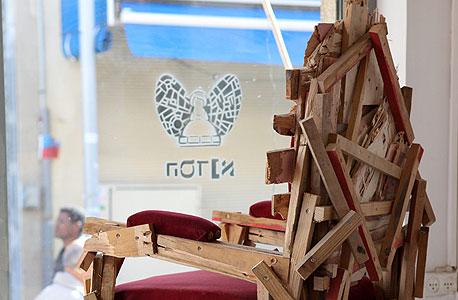 כסא שיצר ג'וי ון-ארוון