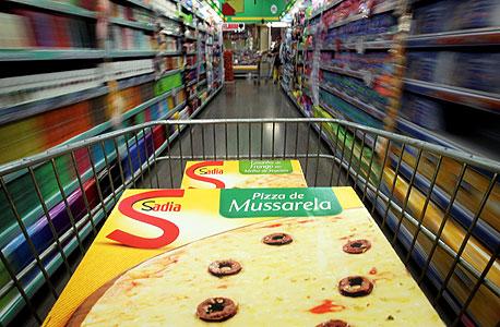 פיצה של ברזיל פודס, צילום: בלומברג