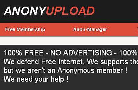 AnonyUpload, צילום מסך: anonyvideo.com