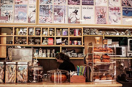 טחנת הקפה, ירושלים