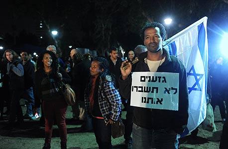 הפגנה של יוצאי אתיופיה בתל אביב, ב-2012, צילום: יובל חן