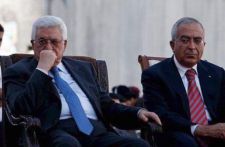 סלאם פיאד ומחמוד עבאס