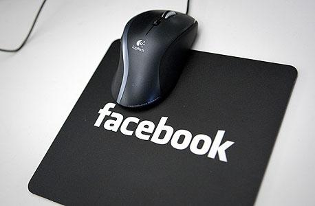 היי, זאת פייסבוק. ואני רוצה את העכבר שלך