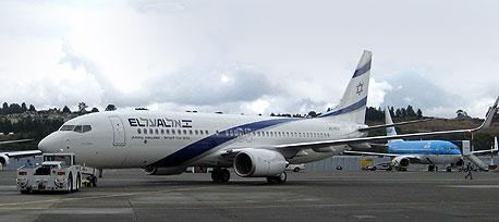 הסתיימה שביתת חברות התעופה הישראליות; נחתם הסכם בין האוצר לאל על