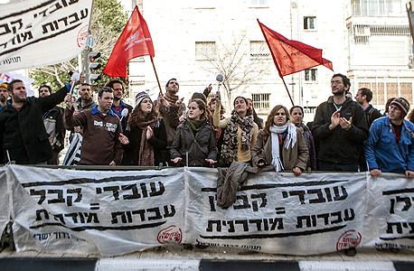 """הפגנה של עובדי קבלן מול ביה""""ד הארצי לעבודה (ארכיון)"""