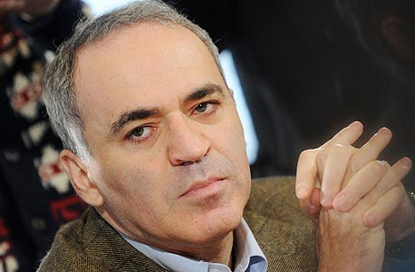 Gary Kasparov. Photo: AFP