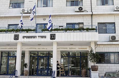 משרד המשפטים בירושלים, צילום: מיקי אלון