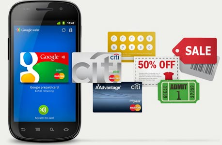 שירות הארנק הווירטואלי של גוגל