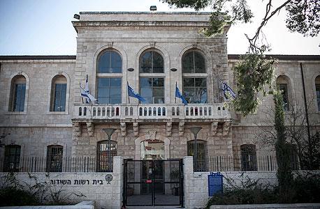 בניין הנהלת רשות השידור בירושלים