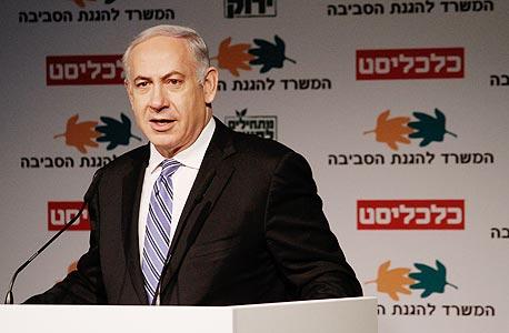 ראש הממשלה בנימין נתניהו נואם בוועידה, צילום: מיקי אלון