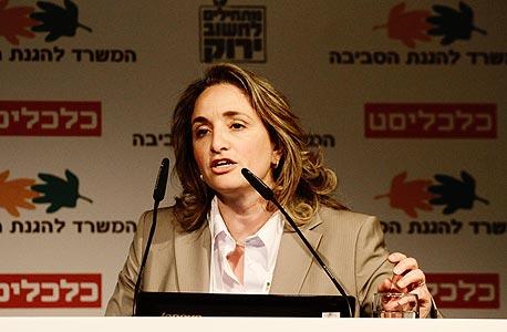 """גלית כהן, סמנכ""""לית תכנון ומדיניות במשרד להגנת הסביבה, צילום: מיקי אלון"""
