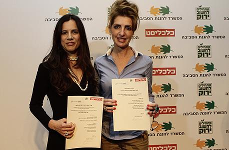 """הזוכות בתחרות """"קלינטק 2012"""": טל נוימן ודפנה ניסבאום מחברת tipa corp , צילום: מיקי אלון"""
