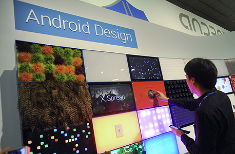 """לראשונה בארה""""ב: ה-FBI חסם אתרי אפליקציות אנדרואיד פיראטיות"""