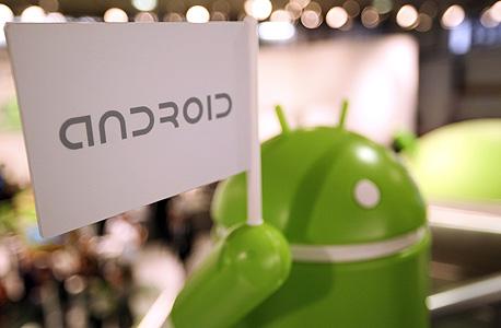 גוגל עושה סדר באנדרואיד, צילום: בלומברג