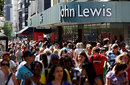 סניף של ג'ון לואיס. שותפות בין הרשת לבין הצרכנים