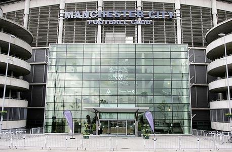 האיצטדיון של מנצ'סטר סיטי