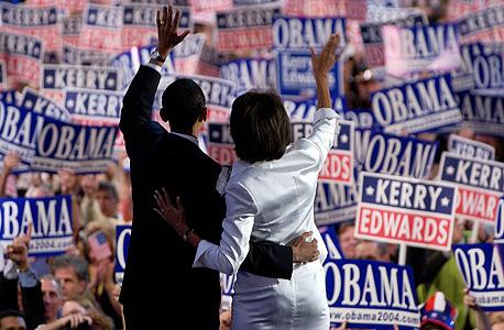 מוסף השקעות ברק אובמה מישל אובמה, צילום: איי פי