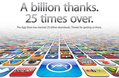 אפל מציינת 25 מיליארד הורדות ב-2012