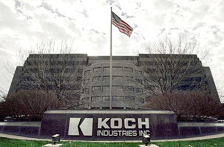 """מטה """"תעשיות קוך"""" בוויצ'יטה, קנזס. רווחיה בשנה שעברה הסתכמו ב־98 מיליארד דולר"""