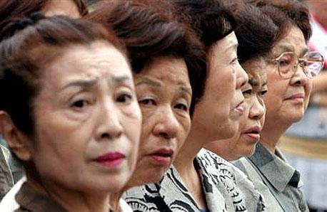 קשישים ביפן