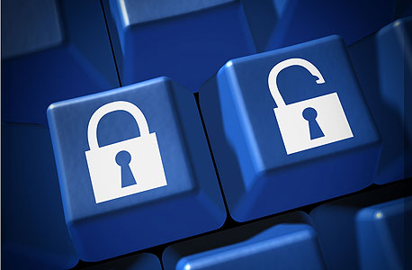 למנוע מתעודת הזהות לדלוף לרשת