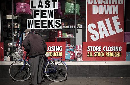 חנות שנסגרה בלונדון על רקע מיתון, צילום:בלומברג
