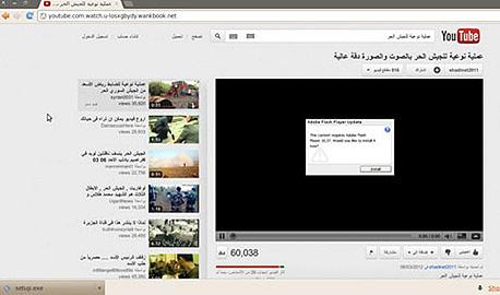 יוטיוב המזויף, צילום מסך: guardian.co.uk