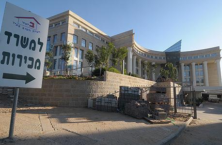 בית דיור מוגן בירושלים