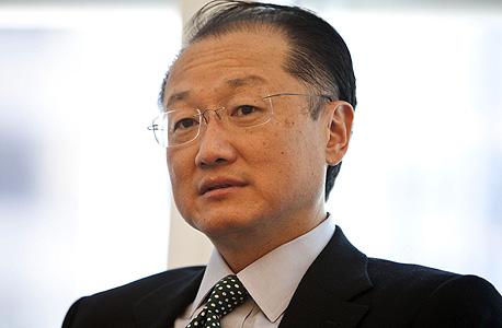 ג'ים יונג קים