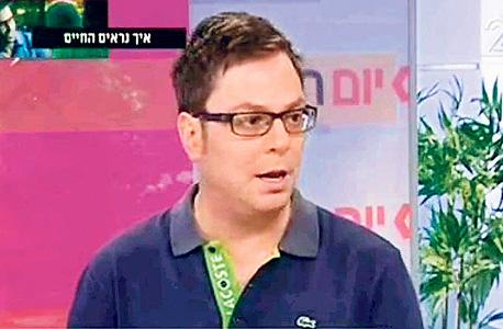 הפסיכיאטר אילן רבינוביץ'