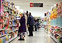 """קניות ב ארה""""ב טסקו, צילום: בלומברג"""