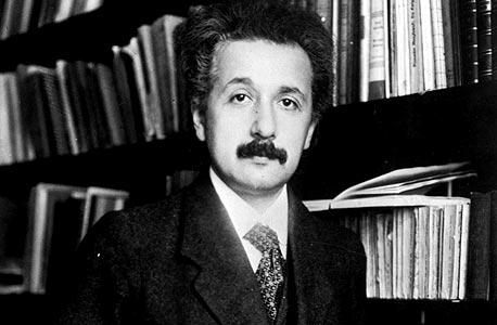 אלברט איינשטיין פרסם את תורת היחסות הפרטית בגיל 26, צילום: אימג'בנק / Gettyimages