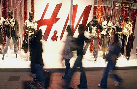 חנות H&M