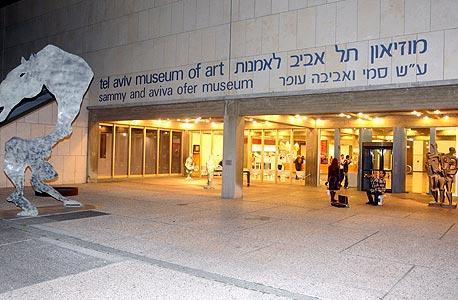 """השלט הטעון במוזיאון תל אביב. """"הוא נעלב עד עמקי נשמתו, ואני יכול להבין אותו"""""""