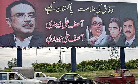 תמונות של נשיא פקיסטן עלי זרדרי על שלט חוצות במדינה. פגיעה בכבוד האיסלאם כעבירה פלילית
