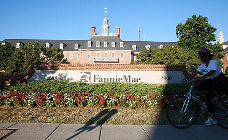מטה פאני מיי בוושינגטון, צילום: בלומברג