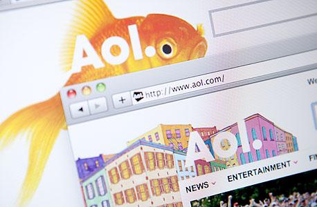 AOL מת, יחי AOL החדש, איך שלא יקראו לו