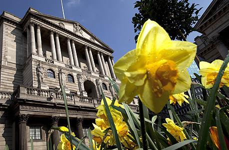 הבנק המרכזי של בריטניה