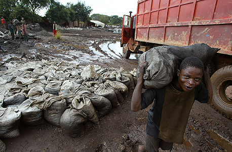 מכרה קובלט בקונגו